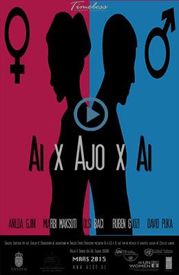 asdo_movie_poster-10